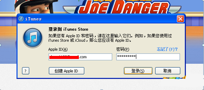 Apple ID 登录